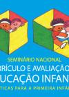 Seminário vai debater os temas no Rio de Janeiro. Inscrições gratuitas!