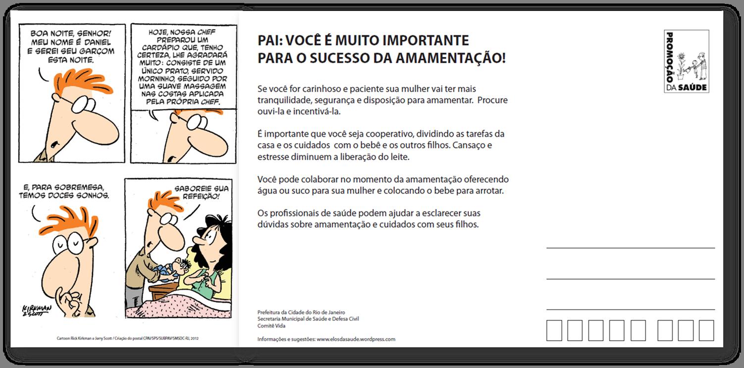 postal-paternidade-e-amamentac3a7c3a3o1